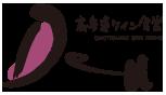 表参道ワイン食堂Den
